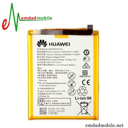 باتری اصلی گوشی هوآوی Huawei Y7 Pro (2018) - HB366481ECW
