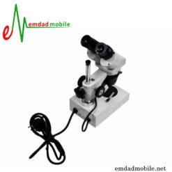 لوپ و میکروسکوپ آنالوگ یاکسون مدل Yaxun AK01