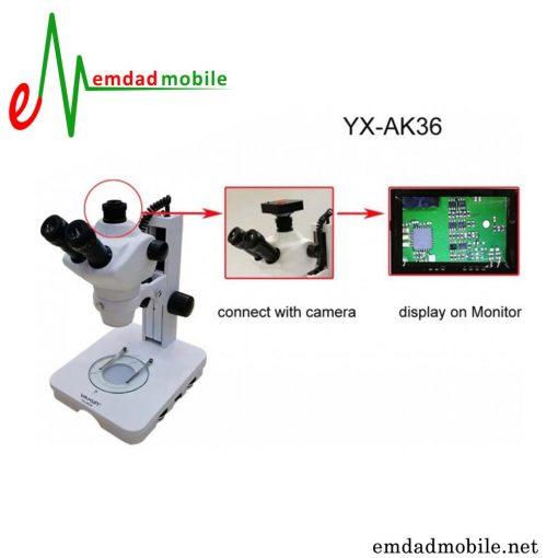 قیمت خرید لوپ حرفه ای 3 چشمی مدل Yaxun AK36