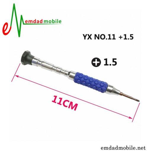 قیمت خرید پیچ گوشتی تکی مدل Yaxun YX-No.11