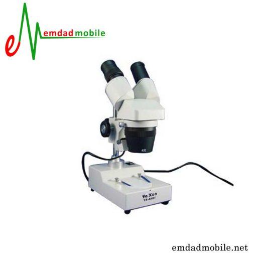 لوپ-و-میکروسکوپ-آنالوگ-تعمیرات-موبایل-یاکسون-مدل-yaxun-ak-01