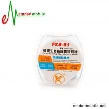 youkiloon-fxs-91-wire