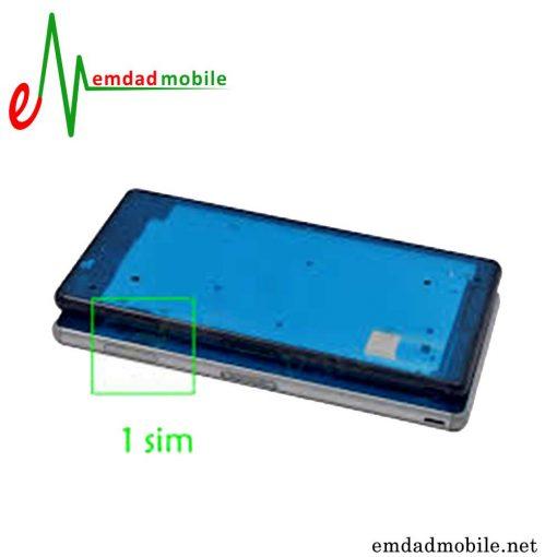 شاسی ال سی دی اصلی سونی Sony Z3 1Sim